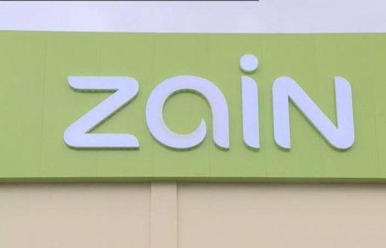 زين تحصل على الرخصة الموحدة للاتصالات بالسعودية أصدرت هيئة الاتصالات وتقنية المعلومات الترخيص الموحد Gaming Logos Vimeo Logo Tech Company Logos