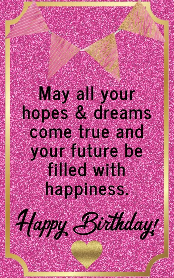 Happy Birthday Quotes : #happybirthday #birthdaywishes