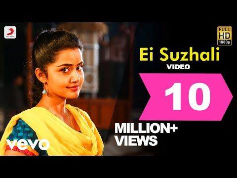 Kodi Ei Suzhali Tamil Video Dhanush Trisha Santhosh Narayanan Youtube In 2020 Tamil Video Songs Mp3 Song Download Music Download
