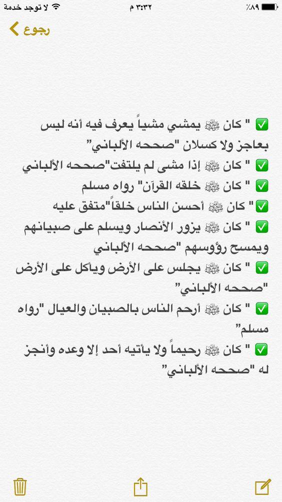 اللهم صل وسلم وبارك على نبينا محمد ٣