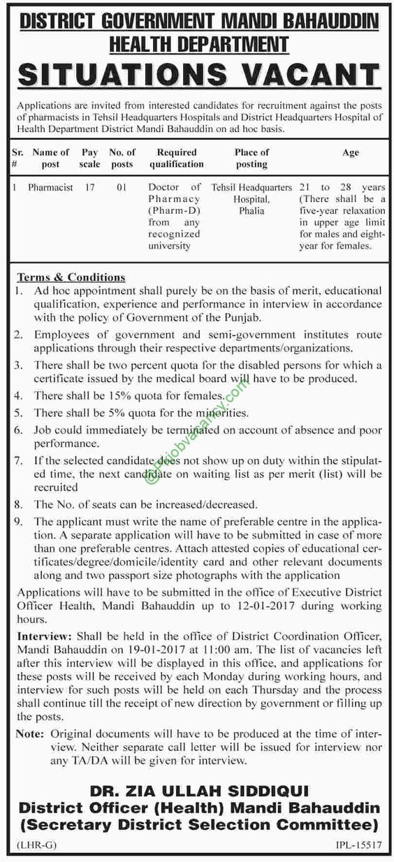 Government Jobs Mandi Bahauddin Health Department 2017 Jobs In - pharmacist job description