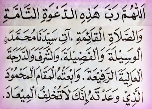 Doa Lepas Azan