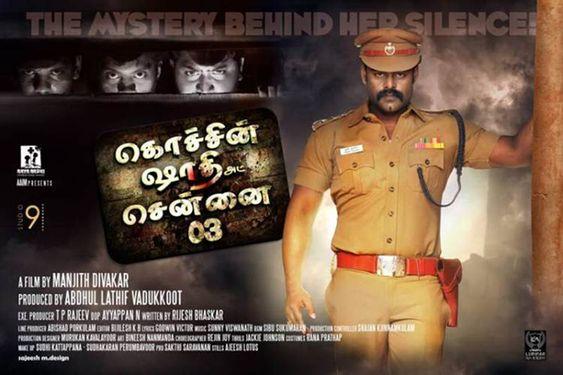 Cochin Shadhi at Chennai 03 Official Tamil Trailer