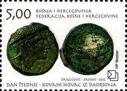 Sello: Coins from Daorson (Bosnia y Herzegovina, Administración de Croacia) (History) Mi:BA-HB 348