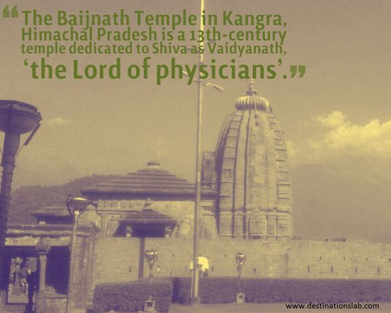 #Do_You_Know #Kangra #Baijnath_Temple_Kangra #Himachal_Pradesh_Tourism #Destinations_Lab