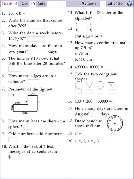 Mental Math 3rd Grade Everyday Math Mental Maths Worksheets Mental Math