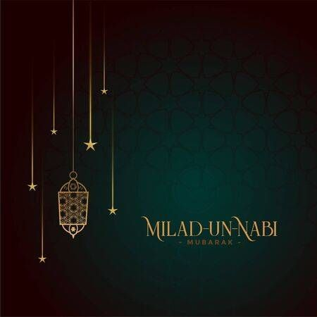 Eid Milad Un Nabi Mubarak Festival Card Design Milad Un Nabi Eid Milad Eid Milad Un Nabi