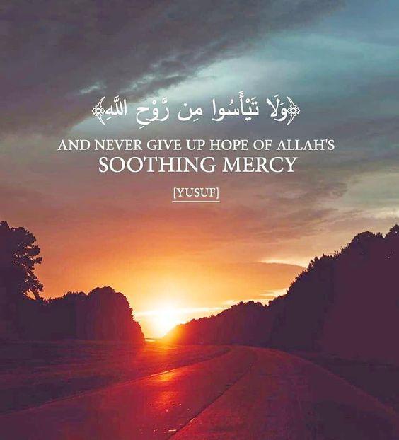 Subscribr My Channel My Merciful Allah Jazakallah Khair Quran Verses Quran Quotes Quran Quotes Inspirational
