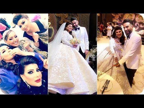 حفل زواج غدير السبتي بحضور مشاهير الخليج كامل Music Youtube Enjoyment