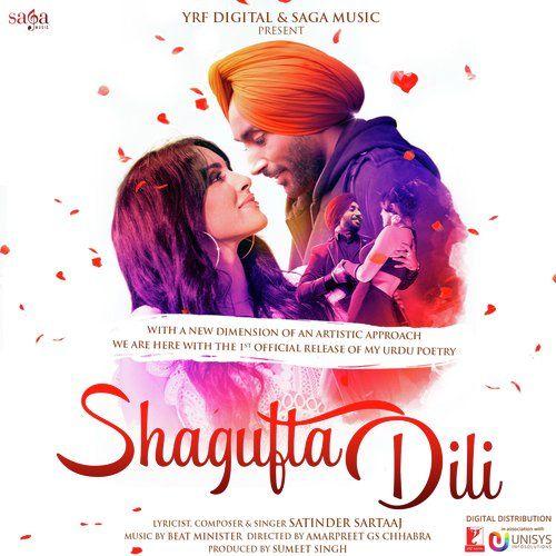 Shagufta Dili Satinder Sartaaj In 2020 Mp3 Song Mp3 Song Download Songs