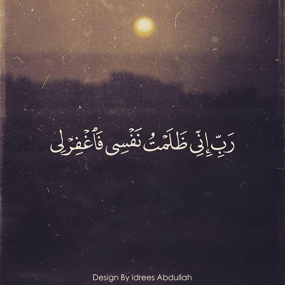 نتيجة بحث الصور عن خلفيات عن الصبر فصبر جميل Islamic Quotes Islamic Quotes Quran Quran Quotes