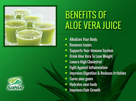 Important Health Benefits Of Aloe Vera Juice Aloe