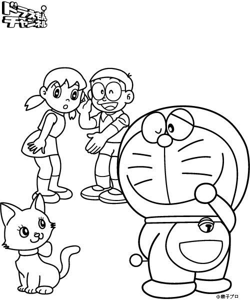 ภาพระบายส โดราเอม อนสำหร บเด ก Doraemon สน บสน นคนไทยให ร กการอ าน ดาวน โหลดการ ต น วาดภาพระบายส ห สม ดระบายส วอลเปเปอร การ ต นน าร ก การออกแบบปกหน งส อ