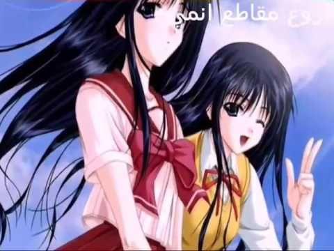 أغنية اصدقاء أصدقاء ايروكا مع الكلمات من تصميمي Youtube Anime Friends