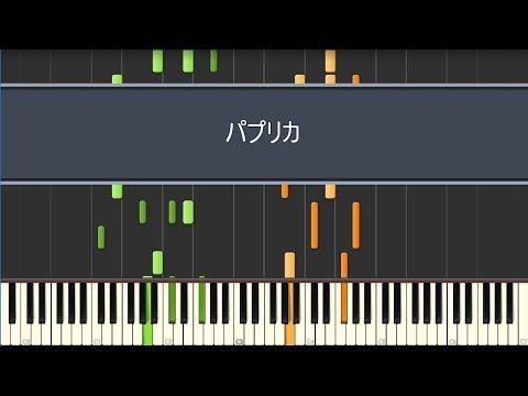 パプリカ」Foorin(米津玄師プロデュース)〈ピアノ〉NHK2020