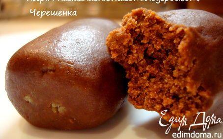 Пирожное картошка с молоком рецепт с фото