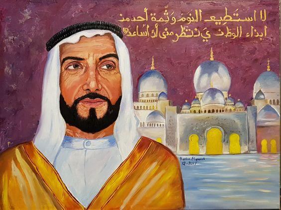 Shiekh Zaied Uae الامارات العربية المتحدة جامع الشيخ زايد الشيخ زايد Art Painting