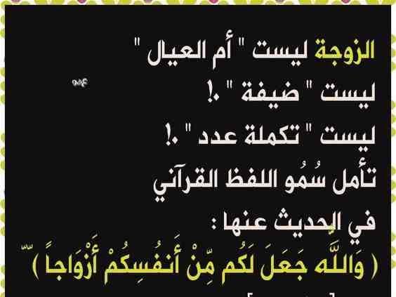 خلفيات رمزيات حب بنات فيسبوك صورة 17 Arabic Calligraphy Calligraphy