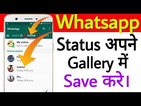 How To Save Whatsapp Status Video In Gallery Youtube