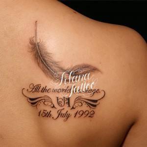 太陽 文字のタトゥー ギャラリー Tifana Tattoo 東京 渋谷のタトゥースタジオ タトゥー 文字 タトゥー 太陽