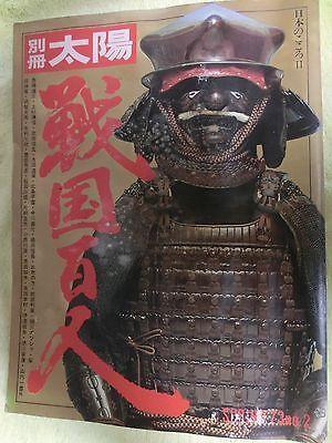 Japanese Sengoku Busho 100 Samurai