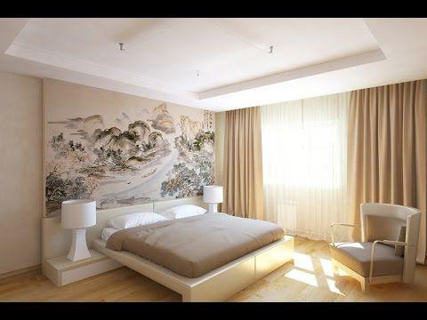 21+ Decoration chambre a coucher adulte photos ideas
