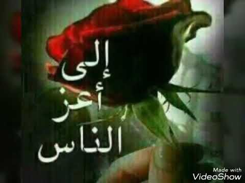 مساء الخير على انغام موسيقى سيرة الحب Youtube Good Morning Images Flowers Romantic Good Night Messages Good Evening Messages