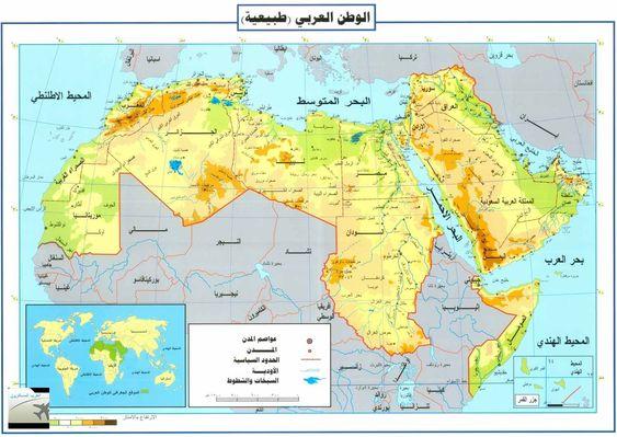 خريطة العالم العربي Map Phone Wallpaper Images Photo Quotes