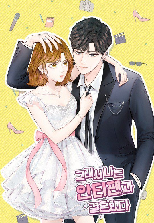 Webtoon 'So I Married An Anti-Fan' released today | Koogle TV | Animasi,  Kartun, Seni abstrak