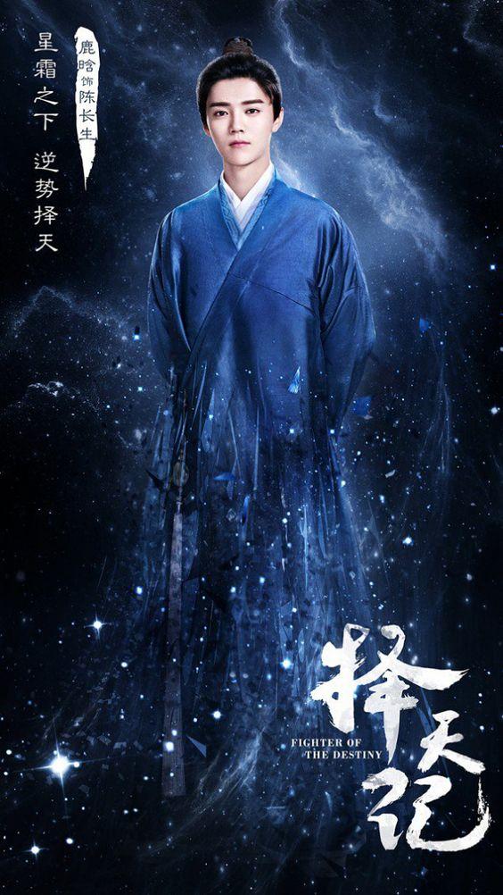 Akhirnya Main Drama, Gantengnya Luhan Jadi Pelajar di 'Fighter of the Destiny':