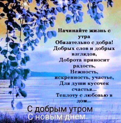 2 Odnoklassniki Good Morning Photos Good Morning Photo