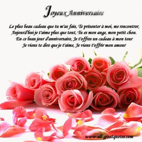 Carte D Anniversaire Pour Mon Mari Anniversaire Sms Carte Anniversaire Fleurs Carte Anniversaire