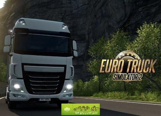 تحميل لعبة Euro Truck Simulator 2 كاملة للكمبيوتر برابط مباشر العاب للكمبيوتر لعبة الشاحنات الجديدة كاملة لعبة شاحنات جديدة 20 Simulation Games Simulation Euro
