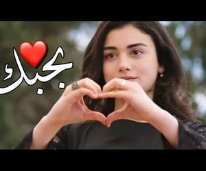 77 Images About Video فديو On We Heart It See More About Video Couples Family Baby And Black White Colours Cute Love Songs Love Songs Cute Love