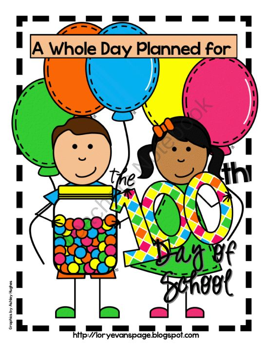 A 100th Day Celebration product from Lorys-Page on TeachersNotebook.com