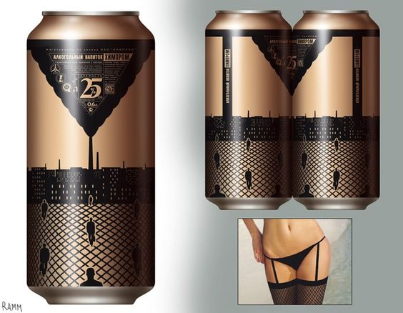 Ramm ND on Packaging of the World - Creative Package Design Gallery