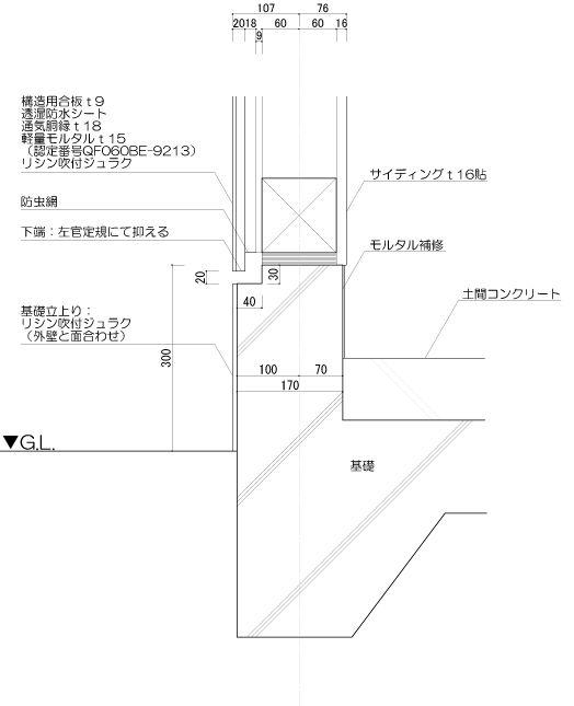 基礎立上り詳細 Original Jpg 524 645 施工図 木材建築 詳細図面