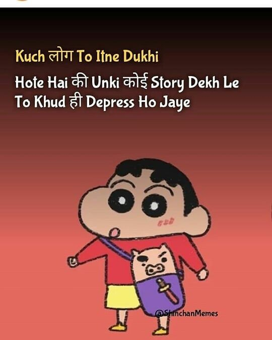 Shin Chan Funny Videos In Punjabi Download : funny, videos, punjabi, download, Anushka, Shinchan, Quotes, Funny,, Funny, Quotes,, School
