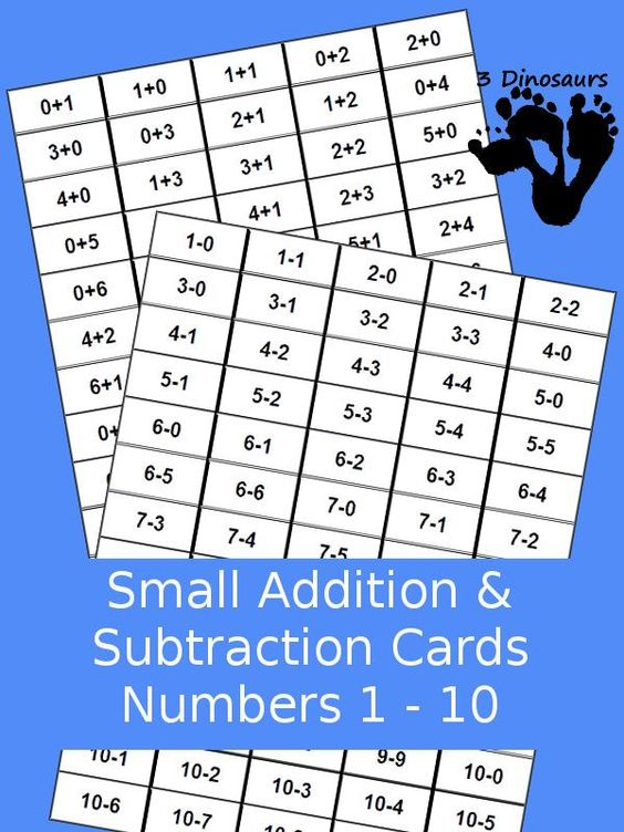 Free Small Addition & Subtraction Flash Cards numbers 1 to 10 ...
