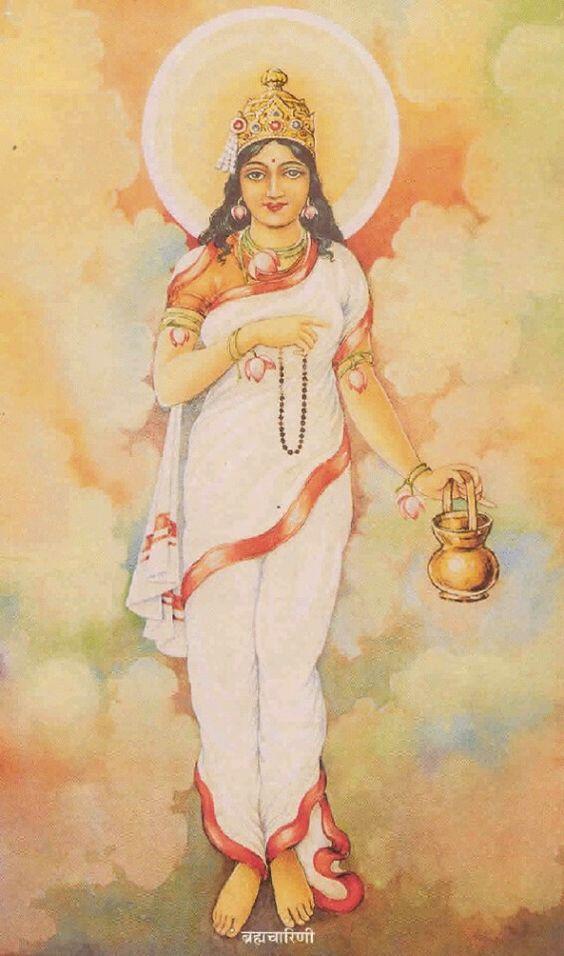 Maa Brahmacharini (form of Durga)