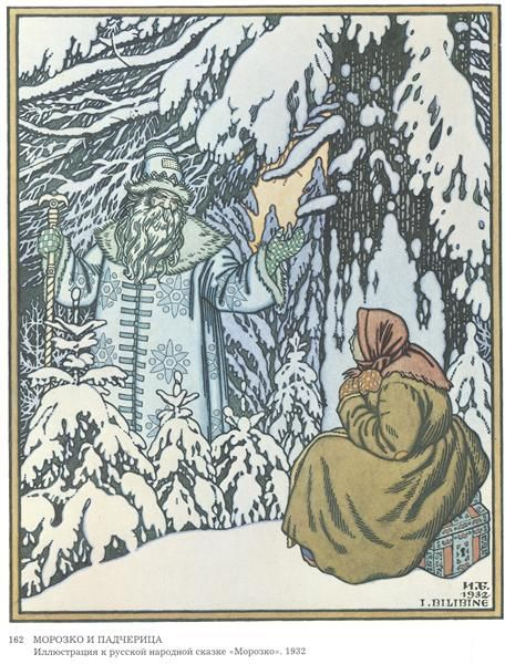 Father Frost and the step-daughter - Ivan Bilibine