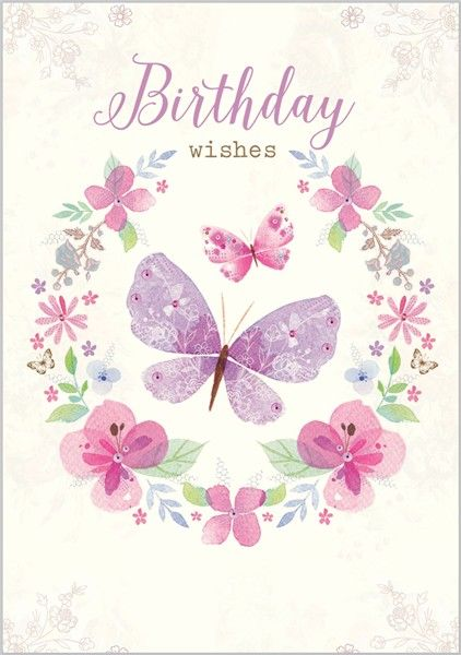 Card Ranges » 7579 » Butterfly Garland - Abacus Cards - Greetings Cards, Gift Wrap & Stationery