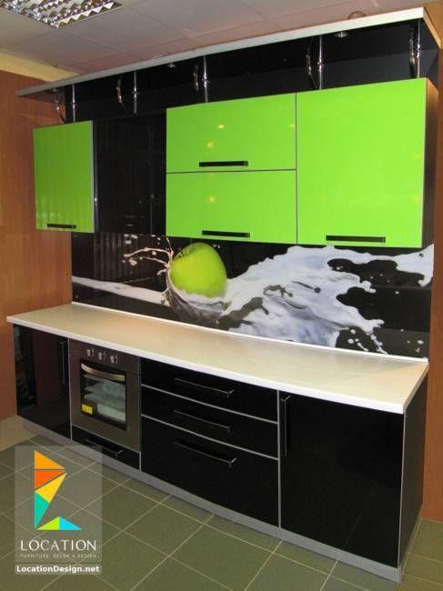 احدث تصاميم وموديلات مطابخ مودرن 2018 2019 لوكشين ديزين نت Kitchen Cabinet Design Kitchen Design Small Kitchen Design Decor