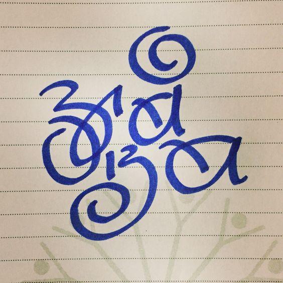 Calligraphy On Pinterest