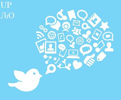 Stomboliy: Io e i personaggi del libro su Twitter