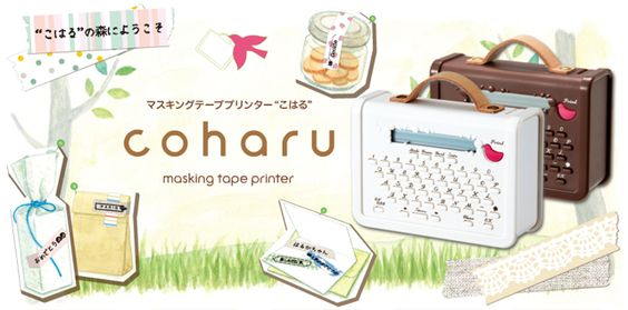 coharu-washi tape printer