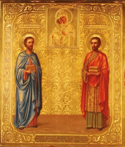 Russian Icon of Sts. Cosmas and Damian by Ivan Malyshev