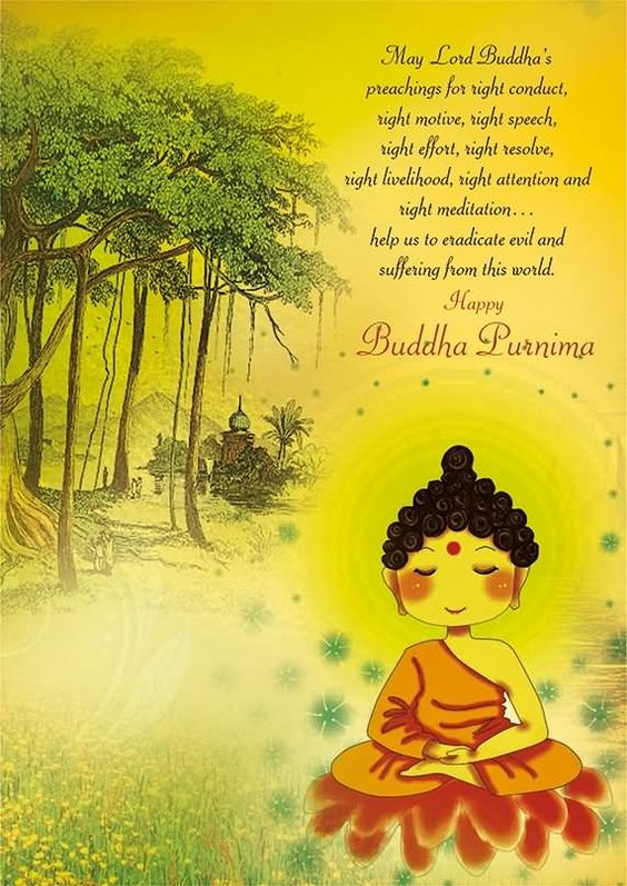 Buddha Purnima  IMAGES, GIF, ANIMATED GIF, WALLPAPER, STICKER FOR WHATSAPP & FACEBOOK
