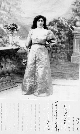 late 19th/early 20th century -Qajar