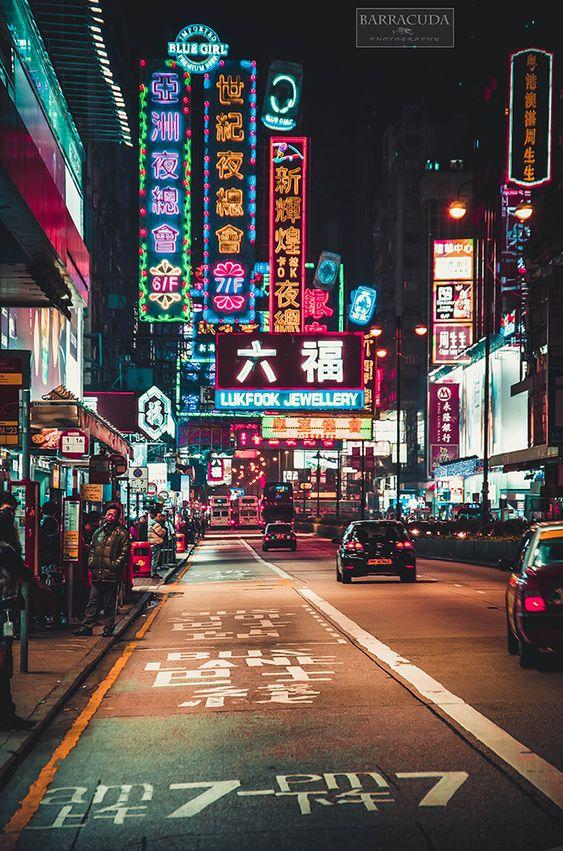 """elegance-express: """" Hong Kong night   Source   EE """""""